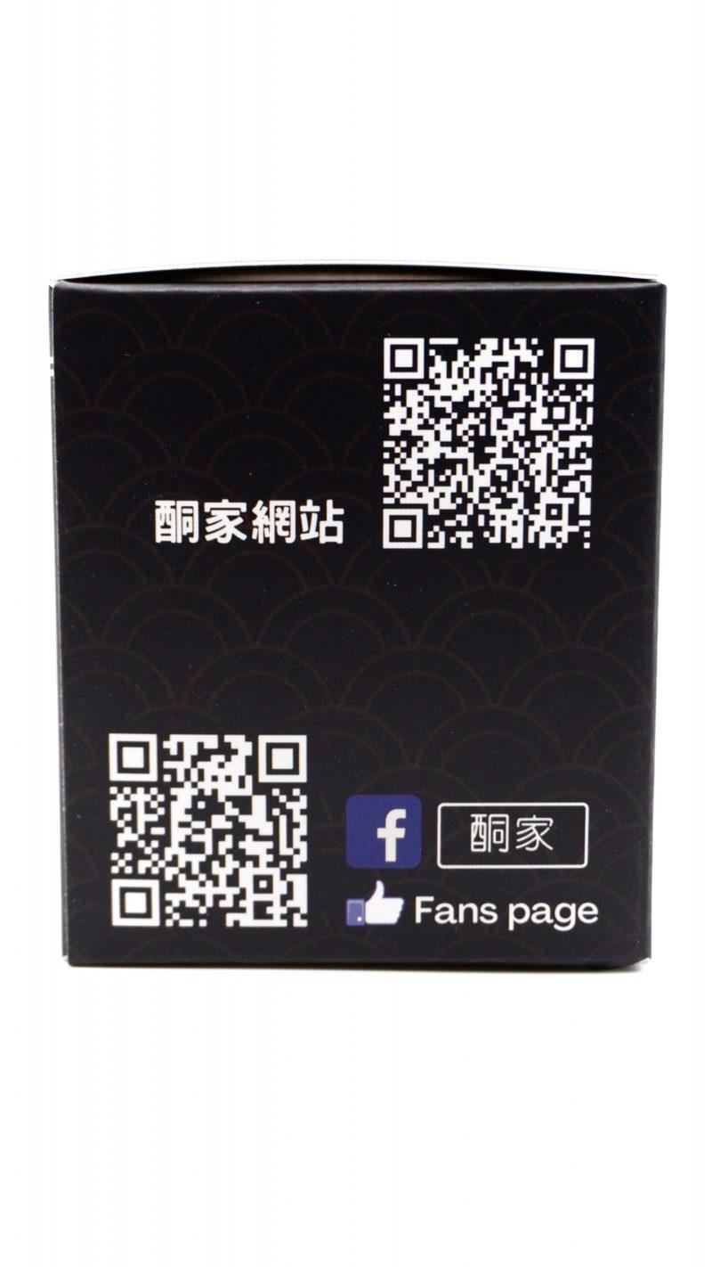 酮家四川辣椒油-100ml 牛油果油製