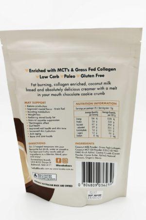 Locako Coffee creamer + MCT oil 曲奇忌廉口味