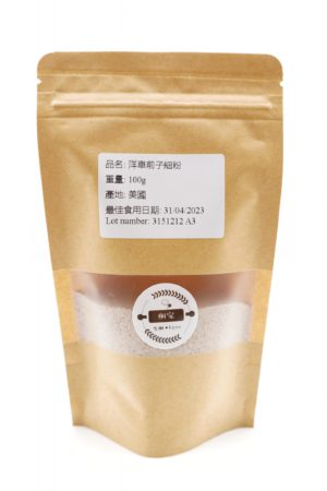 <Domestic Keto>Psyllium fine powder 100g