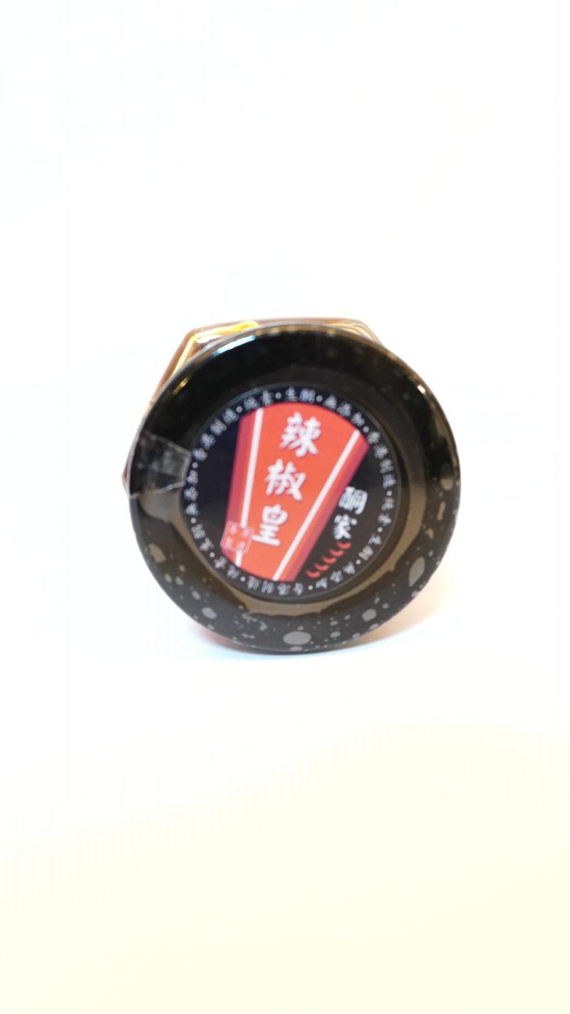 酮家四川辣椒油-100ml 牛油果油製 辣椒皇