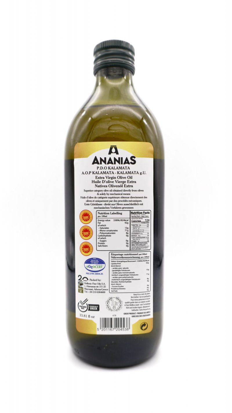 Ananisas Extra virgin Olive Oil (Cold Extraction) 1 Liter 100% Greek