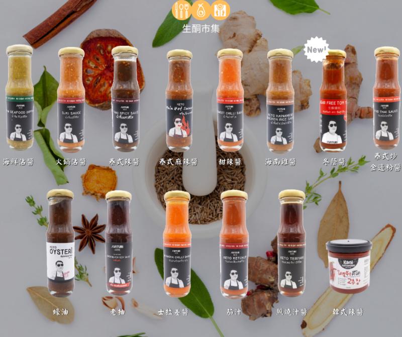 SUNTURI Keto Super Black Soy Sauce