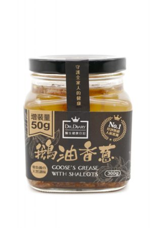 Dr. Diary Goose's Grease With Shallots 350g