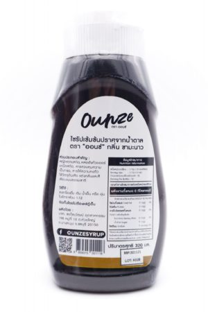 Ounze keto syrup Lemon Tea 320ml