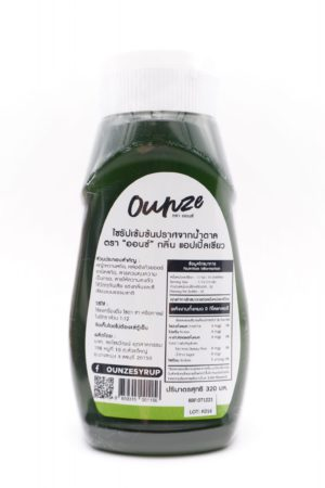 Ounze keto syrup green apple flavor 320ml