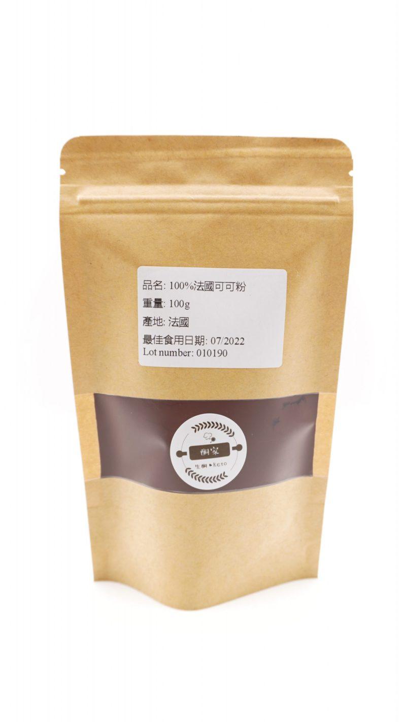 <Domestic Keto> 100% France cocoa powder 100g