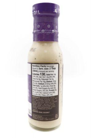 Primal Kitchen 牛油果油凱撒沙律調味汁 8oz