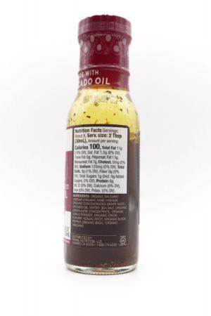 Primal Kitchen 牛油果油黑醋汁 8oz