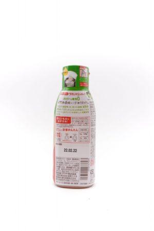 Saraya Lakanto S Liquid 羅漢果糖糖漿 280g