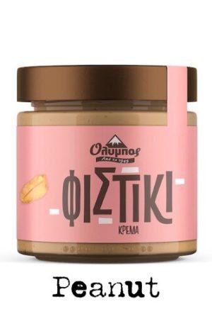 希臘 純100% 花生醬 200g