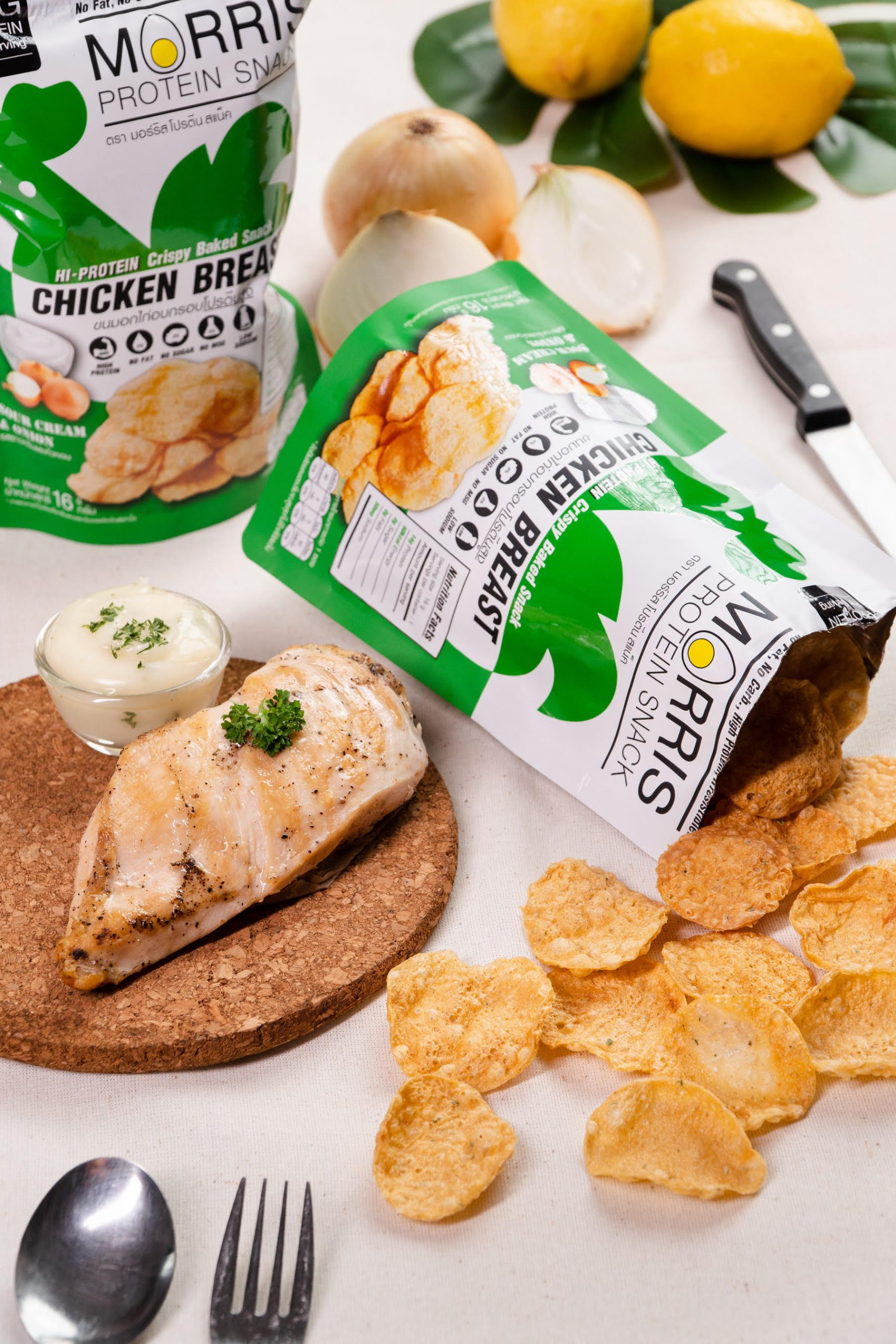 Morris Crispy Chicken Breast - Sour cream and onion 16g