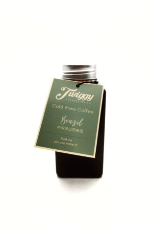 Twiggy 手工冷萃咖啡 Cold brew coffee 中深烘巴西單品 300ml