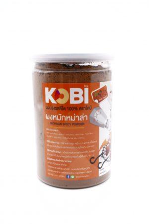 KOBI Keto Seasoning Powder Malar Flavor 200g