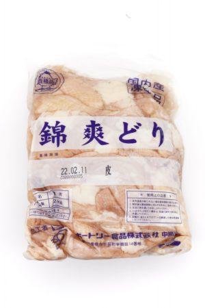 日本 錦爽無激素雞皮 2kg